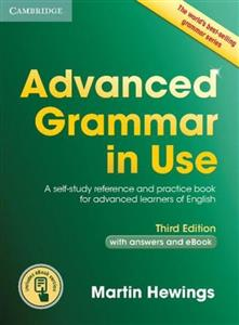 Obrazek Advanced Grammar in Use Book with Answers and eBook